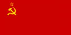 Банкноты  СССР и РФ 1961-1995