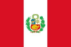 Монеты Перу