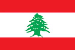Банкноты Ливана