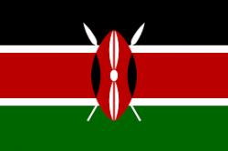 Банкноты Кении