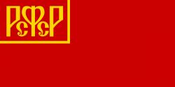 Банкноты РСФСР  и СССР 1918-1961