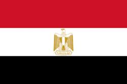 Монеты Египета