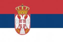 Монеты Сербии