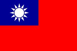 Монеты Тайвань
