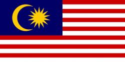 Монеты Малайзии