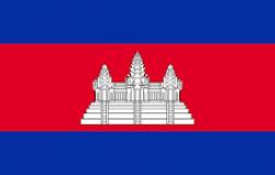 Банкноты Камбоджи