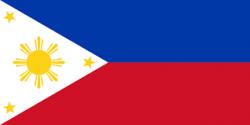 Банкноты Филиппины