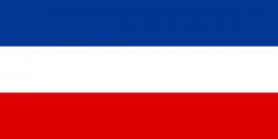 Монеты Югославии