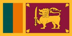 Банкноты Шри-Ланка