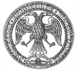 Банкноты Временное Правительство