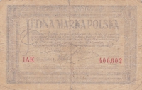 1 марка 1919 год