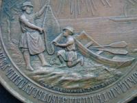 Медаль Ломоносов  1865 год