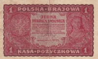 1 марка 1919 год серия АХ
