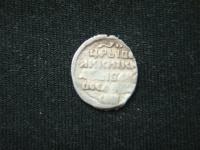 Копейка 1533-1584