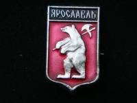 Значок Ярославль