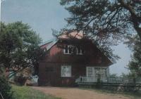 Открытка Дом Томаса Мана 1977 год