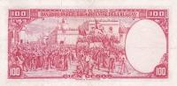 100 песо 1939 год