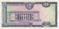 100 песо 1973 год Колумбия: