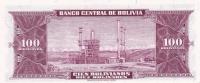 100 боливанос 1945 год Боливия