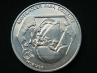 200 эскудо 1991 год Навигация