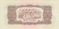 1 донг 1963 год Вьетнам