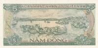 5 донг 1985 год Вьетнам