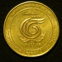 1 доллар 1999 год Международный год пожилых людей