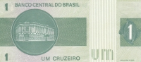 1 крузейро 1970 года Бразилия