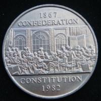 1 доллар 1982 год 115 лет конституции Канады