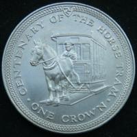 1 крона 1976 год Остров Мэн 100 лет Конной железной дороге