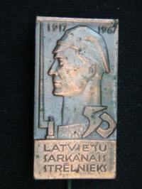 Значок Латышский красный стрелок