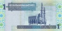1 динар 2004 год ЛИВИЯ