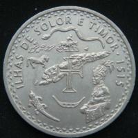 200 эскудо 1995 год 480 лет островам Солор и Тимор