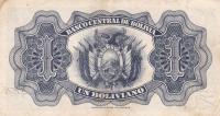 1 боливиано 1928 год Боливия