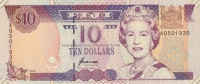 10 долларов 1996 год