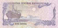 1 риал 1996 год Катар