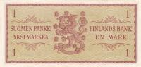 1 марка 1963 год