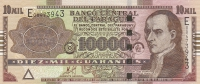10000 гуарани 2008 год Парагвай