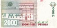 2000 песо 1996 года Колумбия