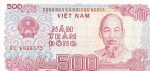 500 донг 1988 год