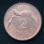 2 тамбалы 1995 год Малави