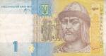 1 гривна 1994 год