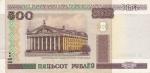 500 рублей 2000 год