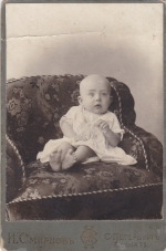Фото   ребёнка