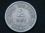 2 лей 1924 год Румыния