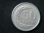 50 грошей 1995 год
