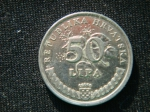 50 лип 1995 год