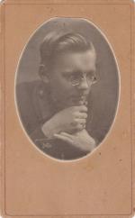Фотография 1923 год