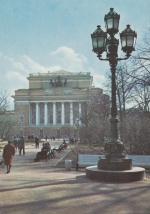 Почтовая карточка 1966 год