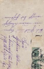 Открытка Германия 1911-1920 год